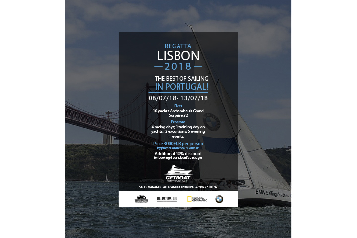 Business regatta Lisbon 2018